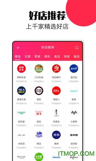 友小淘(购物商城) v1.0.1 安卓版 1