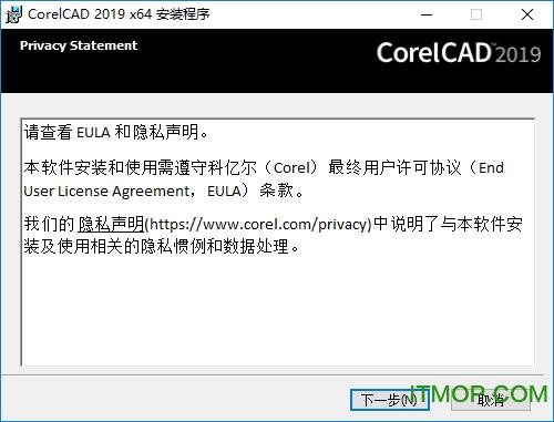 corelcad2019破解版下�d