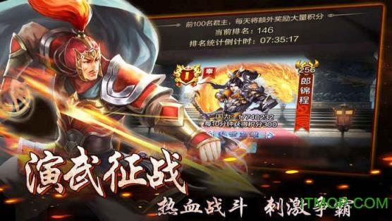 王者光辉内购破解版 v1.1.0.15 安卓版 1