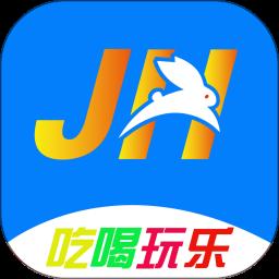 大嘉禾软件v5.0.0 安卓版
