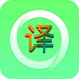 咕噜翻译v1.1 安卓版