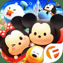 迪士尼梦之旅游戏苹果版