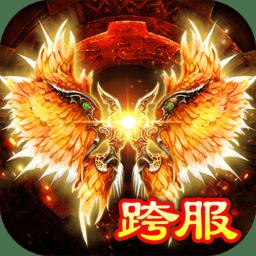 仙魔神域小米版v12.0.0 安卓版
