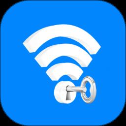 wifi万能解码钥匙