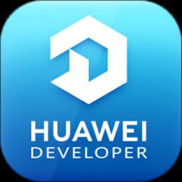 华为开发者联盟v7.0.1.300 安卓版