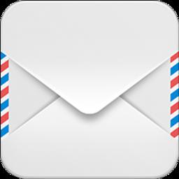 华为电子邮件v9.0.5.370 安卓版