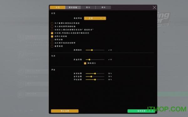 ְҵ���г��Ӿ���2019 3dm���������IJ��� v1.0 �ٷ��� 0