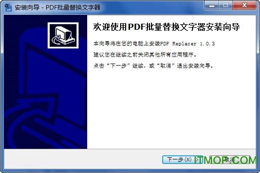 pdf批量替�Q文字器 v1.0.3 正式版 0