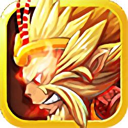 酷跑西游游戏v1.1.0 安卓版