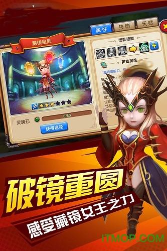 摩卡�T士九游版 v1.2.10 安卓版 2