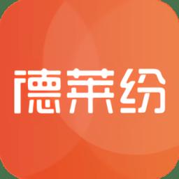 德�R�商城v0.0.7 安卓版