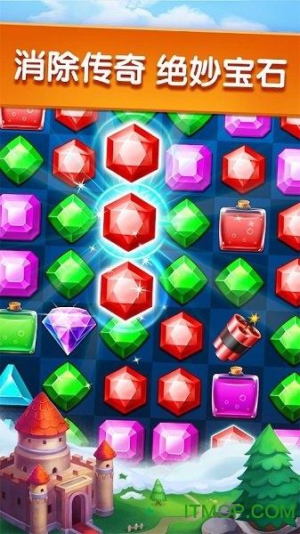 �@石消消��(Jewels Legend) v2.20.3 安卓版 3
