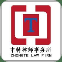 律师代理费计算器appv1.0 安卓版