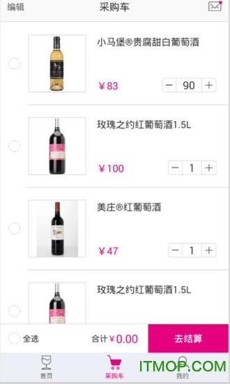 小�t�R酒�I v1.0 安卓版 0