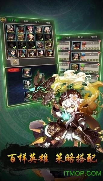 时光英雄游戏(Modern Hero) v1.0 安卓最新版 1