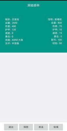 ��o手游 v1.1.9.4 安卓版 0