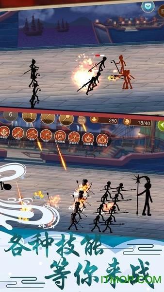 全民酷跑英雄正版游戏 v1.0 安卓版 3