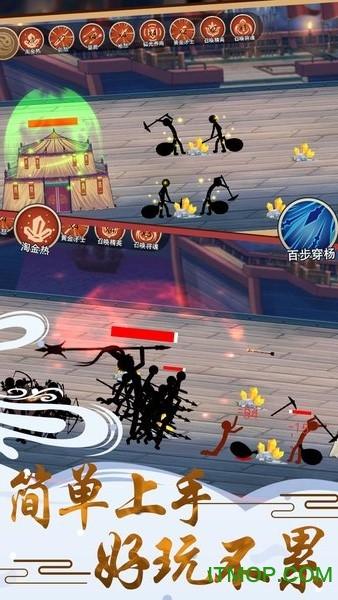 全民酷跑英雄正版游戏 v1.0 安卓版 1