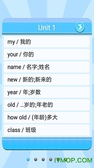 新起点三年级英语上册人教版 v1.1.16 安卓版 0