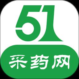 51采药网