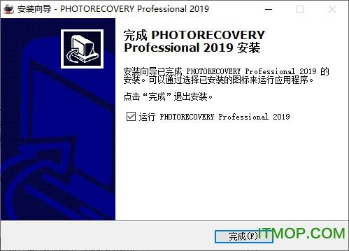 photorecovery pro2019破解版