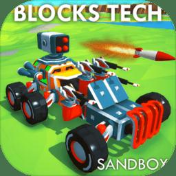 汽车沙盒内购破解版(Block Tech)
