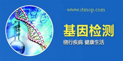 基因检测app下载_基因检测软件_基因测试手机版