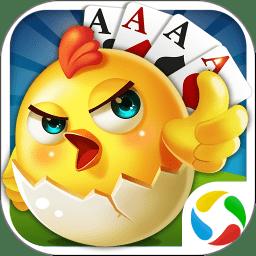 元游掼蛋v6.0.0.5 安卓版