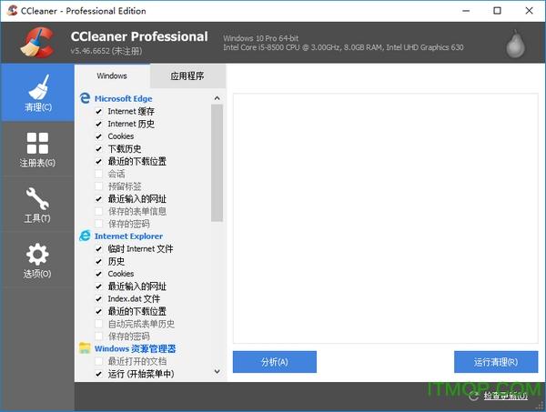 CC清理器中文版破解版