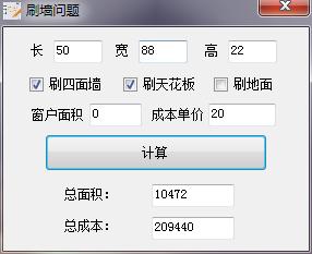 宇轩小学数学工具箱