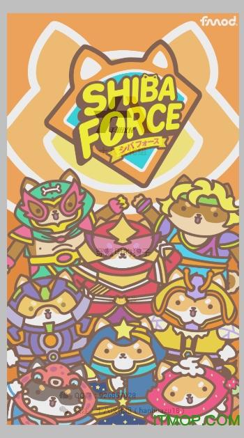 穿盔甲的狗子汉化版(Shiba Force) v0.3 安卓版 0