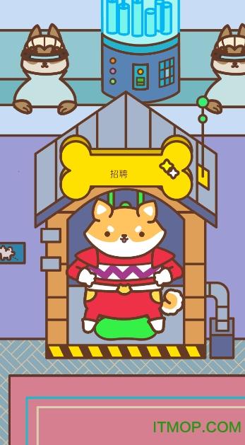 穿盔甲的狗子汉化版(Shiba Force) v0.3 安卓版 2