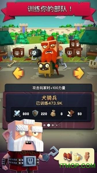 地狱王国游戏(Heckfire) v1.60 安卓最新版 3