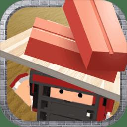 搬砖模拟器游戏