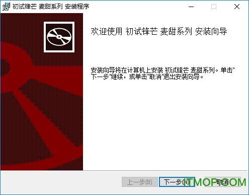 麦甜mt2声卡驱动 v1.0 龙8国际娱乐long8.cc 0