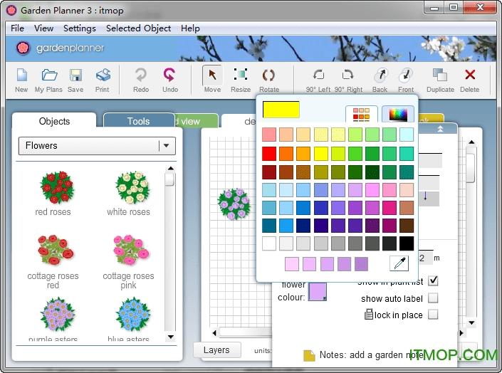 garden planner(园林景观设计) v3.6 特别龙8国际娱乐唯一官方网站 0