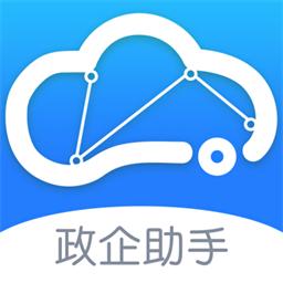 中国联通集团政企助手v1.5.0 安卓版