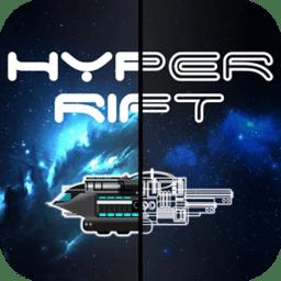 时空之隙(Hyper Rift)