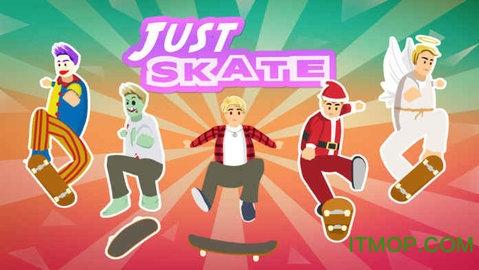 滑板空间(Skate Space) v1.430 安卓版 3