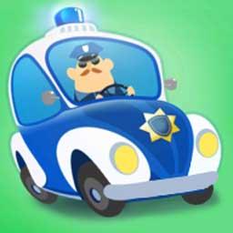 小小警察局