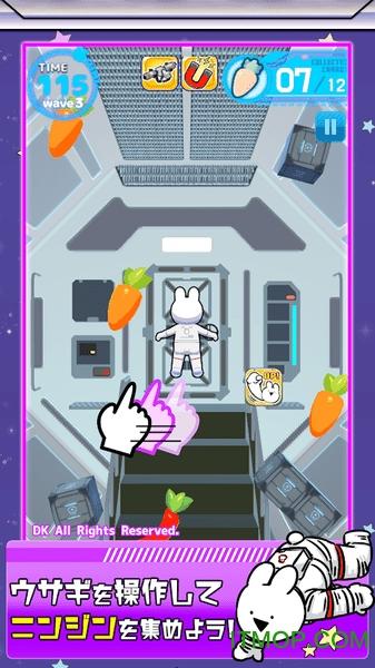 太空漫步兔子 v1.0.0 安卓版 0