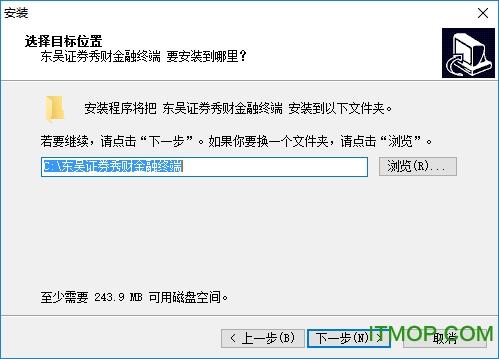 东吴秀财软件下载