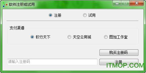 行星轮盘快捷键 v1.1.0 最新版 0