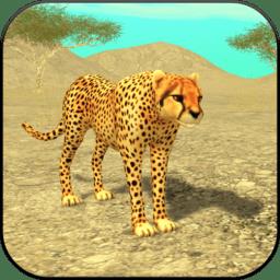 猎豹模拟器游戏最新版(cheetah sim)v1.1 安卓版