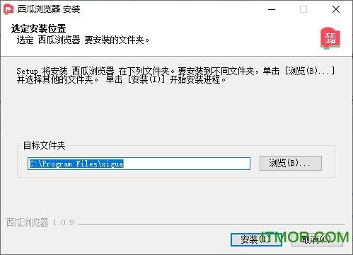 西瓜浏览器电脑版 v1.0.10.0 最新版 0