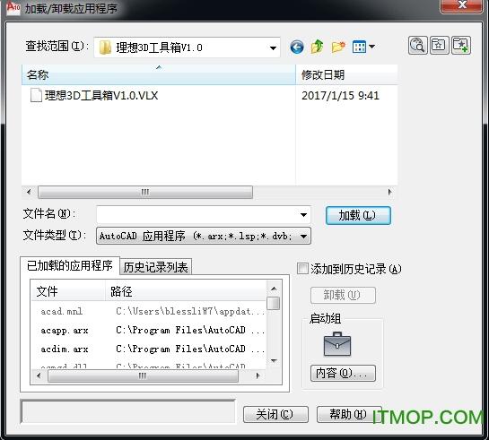 理想3V工具箱 v1.90 绿色版 0