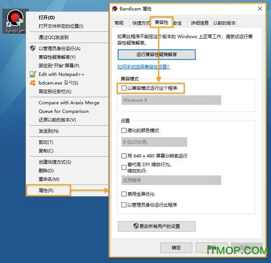 班迪录屏软件 4.3.0.1479 中文版