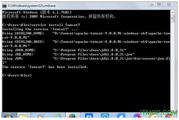 Tomcat9.0安装配置教程