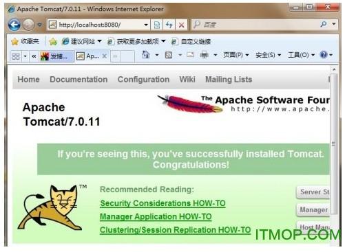 Tomcat9.0安装和配置教程