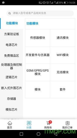 立创商城 v9.1.2 龙8国际娱乐long8.cc 2